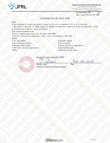 THIRD-PARTY-LAB-TEST-PLANTPILLS-CHLORELLA-20-02